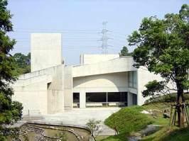 Chikatsu-Asuke Historical Museum