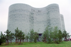 Cottbus University Library