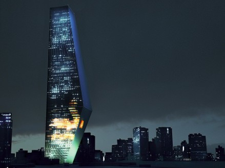 Torre Bicentario
