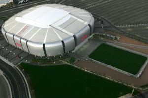 UOP stadium