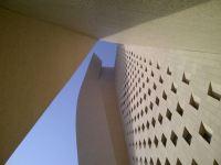 Al Hamra Firdous Tower 4