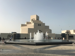 Museum-of-Islamic-Art-and-fountains