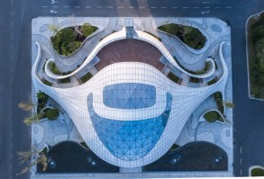Hunan Conference Center 2